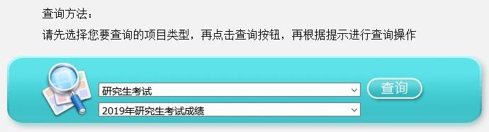 2013年考研初试成绩_2020苏州大学考研初试成绩查询入口-东吴苏大考研网